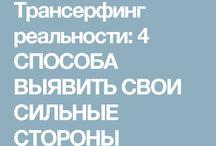 Psychologie russisch