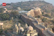 Kumbhalgarh fort history in Hindi
