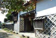 BUKEYASHIKI / 武家屋敷 Samurai's  house