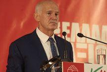 ...και μέσα σε όλα, κάλεσμα σε αγώνα και επαγρύπνηση από τον ....Γιωργάκη !!!!