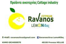 RavanosCitrus LemoΝίδας