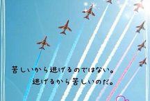 Flying cloud♡♡♡