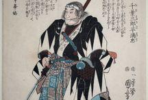 Old Japan - Ko Nihon