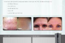 Nerium Korea / Business opportunity and tools for #Nerium brand partners in #Korea! #Neriumkorea