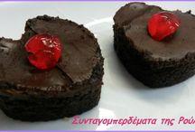 γλυκά κεράσματα / πάστες / παστάκια / σοκολατάκια / τρουφάκια / διάφορα κεράσματα
