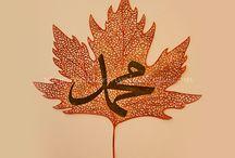 hat tezhip katı / Osmanlı sanatı
