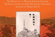 #Websites / Announcement of the author and the book.  Read more: http://authorpaulmaruyama.com/nhk-announcement