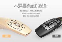Таоbao электроника
