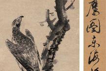 044 Bādà Shānrén:八大山人(1626-1705)