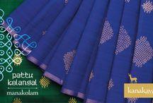The Kolam Collection