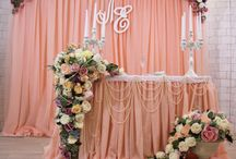 Президиум свадебный