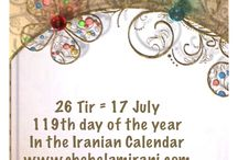 26 Tir = 17 July / 119th day of the year In the Iranian Calendar www.chehelamirani.com