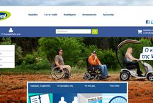 wheel.gr eshop / Our new eshop, launched in Spetember 2013!