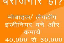Hi-Tech is the Laptop repairing institute in Delhi