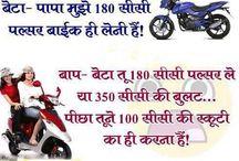Whatsapp Funny Masti Jokes In Hindi