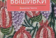 книги творчество