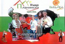 Мы в Болгарии / Поездка семьей в Болгарию. Июнь 2014