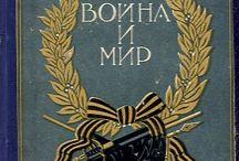 100% Russian Books