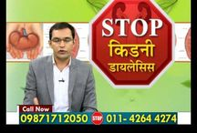 Best Ayurvedic Medicine For Kidney Failure