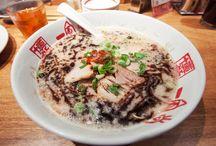 Japan must-do, must-see, must EAT! / by Lynnette Koki