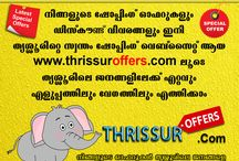 FREE ONLINE CLASSIFIEDS IN THRISSUR / FREE ONLINE CLASSIFIEDS IN THRISSUR www.thrissuroffers.com