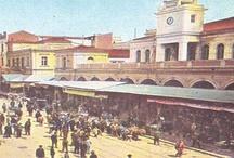 Retro Athens