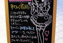 Kawaii Maid Cafes <3