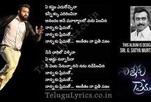Telugu Lyrics / Telugu Movies Lyrics Imges