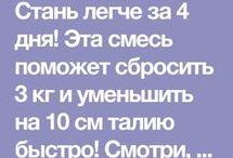 2ая доска)