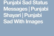 Punjabi Sad Status Messages | Punjabi Shayari | Punjabi Sad With Images