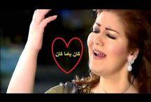 Egyptian Music