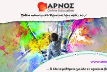 Arnos 2016-'17 / Το πιο οικονομικό online φροντιστήριο!