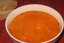 Σούπες
