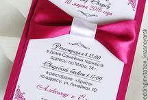 Wedding Invitation 2016