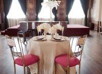 inspiration: Vintage Wedding