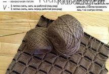 maglia ai ferri - knitting