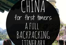 China Travel / Where to go and what to do in China? Is there China beyond Beijing and Shanghai? What off the beaten path destinations are there? Inspiration for travelling China.