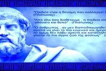 ΣΥΝΩΜΟΣΙΟΛΟΓΙΑ ΠΑΡΑΞΕΝΑ ΘΕΜΑΤΑ / ΔΙΑΦΟΡΑ ΘΕΜΑΤΑ