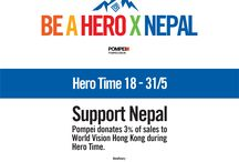 Be a Hero / Hero Time 18-31/5 Support Nepal Pompei donates 3% of sales to World Vision Hong Kong during Hero Time.