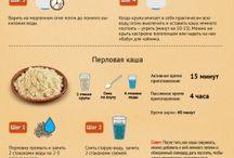 рецепт каши