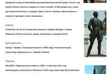 Ленин и Украина