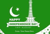 pakistan independence day / print your name on happy independence day pakistan greetings cards pictures. write name on 14th august pakistan independence day images. pakistan independence day celebrations facebook profile pictures