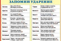Русский язык)))