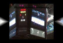 Сборная России к Чемпионату Мира по хоккею 2015 ГОТОВА!!! / Видео-репортаж с трибун! Россия - Швеция 25 04 2015. Последняя разминка Сборной России перед Чемпионатом Мира по хоккею в Чехии с 1 по 17 мая 2015 года.
