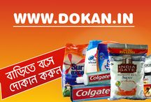 dokanin / www.dokan.in is a online GROCERY shop based in Chandannagar, Hooghly. You can buy products with CASH ON DELIVERY facility. Our delivery zone are Chandannagar - Chinsurah - Mankundu