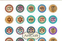 Arte Judaico