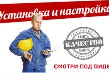 Videodomofon.ru / Видеонаблюдение, видеодомофоны, домофоны, видеокамеры, обслуживание систем видеонаблюдения +74955181837