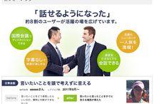 search_体験談