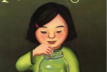 Children's Sacred Books Collection / Unbeatable collection plus unbeatable price.