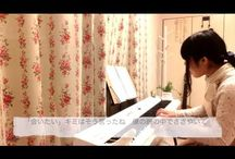 ピアノ弾き語り*オリジナル曲